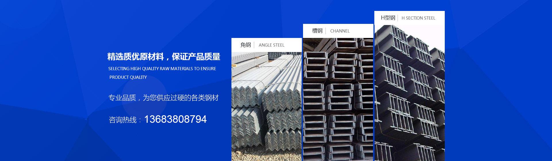 河南工字鋼生產