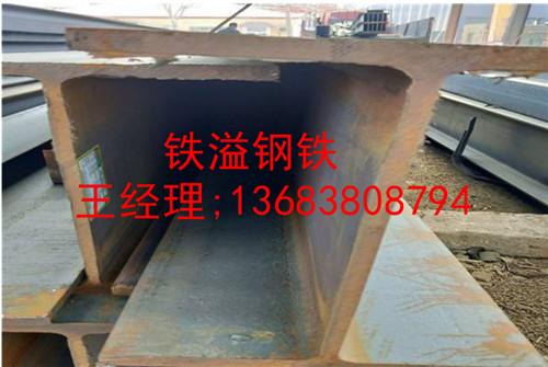 河南工字钢生产