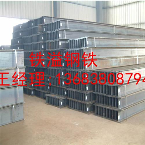 河南工字鋼價格