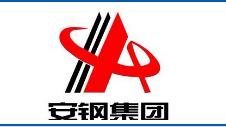河南H型钢合作客户