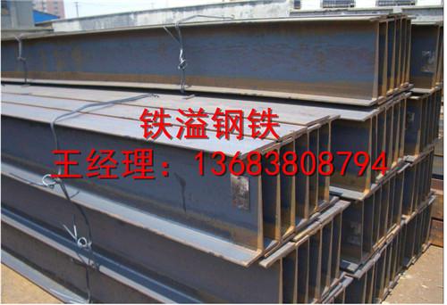 河南H型鋼價格