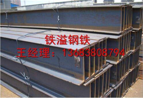 河南H型鋼批發價格
