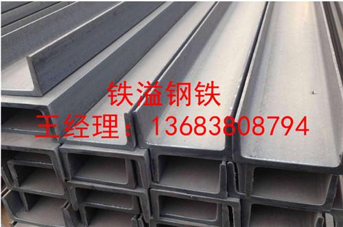 槽钢表面出现铁锈如何处理?