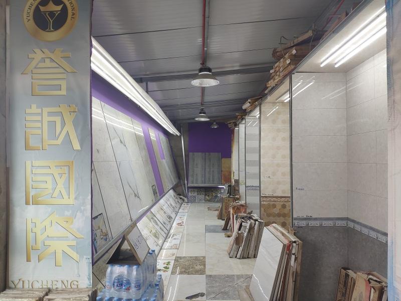 国富瓷砖厂房展示