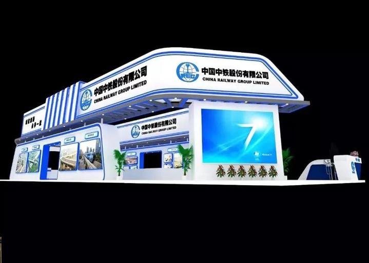 陕西展台搭建-中铁工程