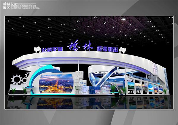 2019第四届丝绸之路榆林展区