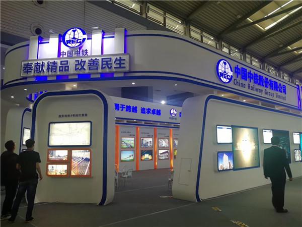 展台搭建-中国中铁