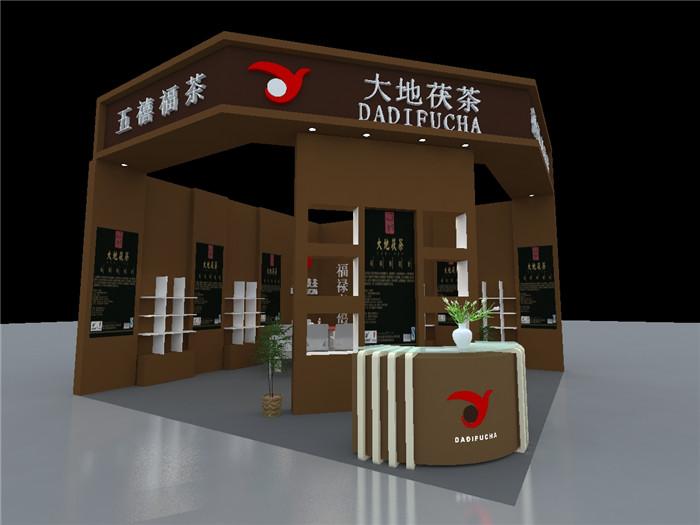 陕西展台搭建-大地茯茶