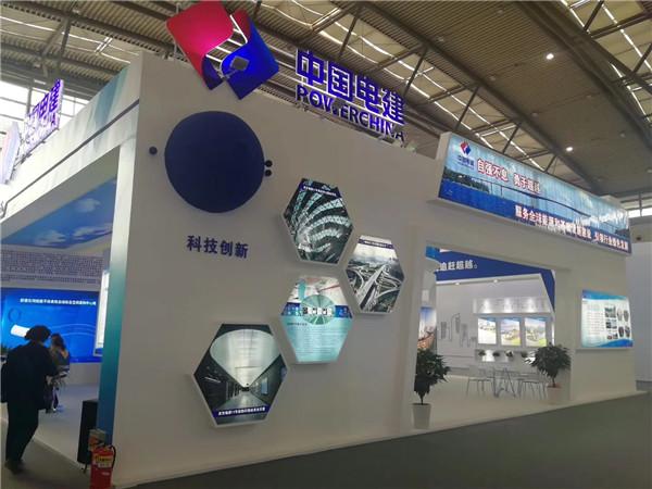 展台搭建-中国电建