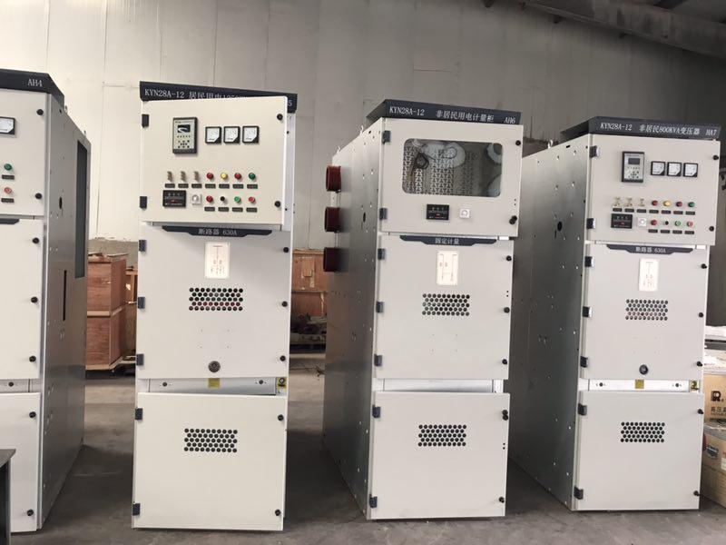 陕西高低压配电柜价格