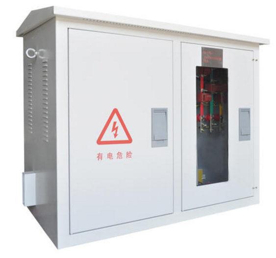 立盛高低压配电箱价格