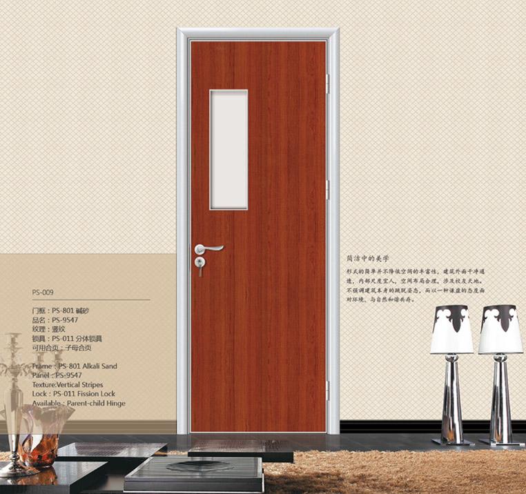 铝木门设计