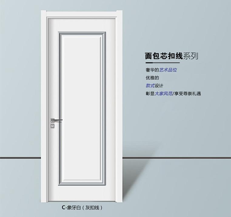 陕西家装门安装