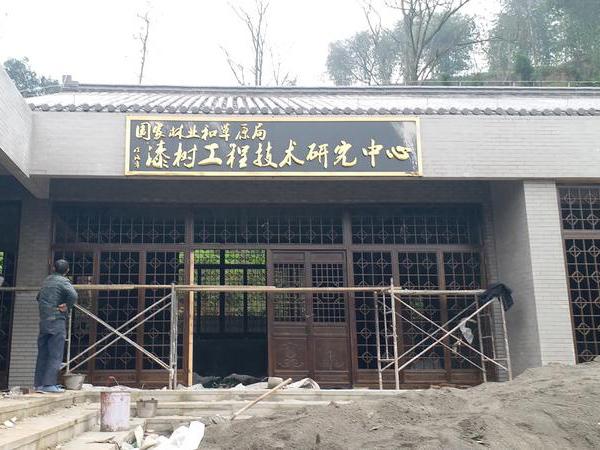四川中式门窗工厂展示