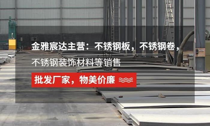 重庆不锈钢加工厂