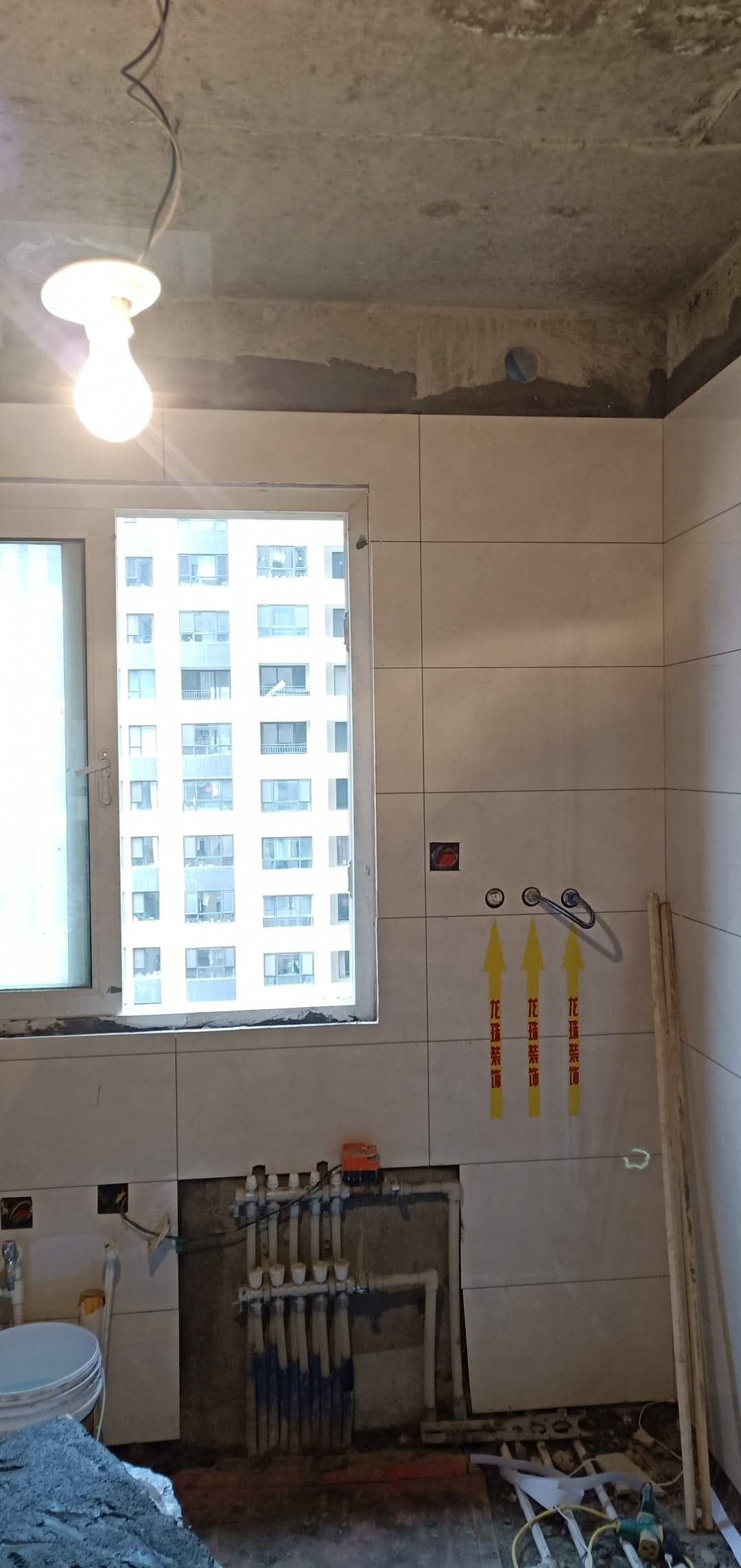 卫生间整体装修施工工艺