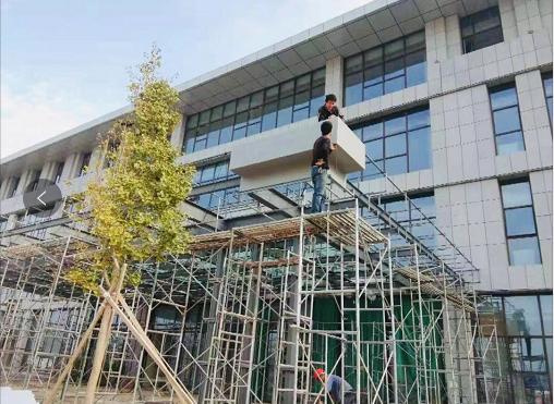 陕西龙珠装饰工程有限公司承接甘肃省庆城县岐伯中医医院室外雨棚工程