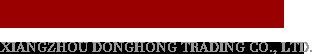 襄阳市襄州东红贸易有限公司