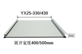 陕西铝镁锰板厂家