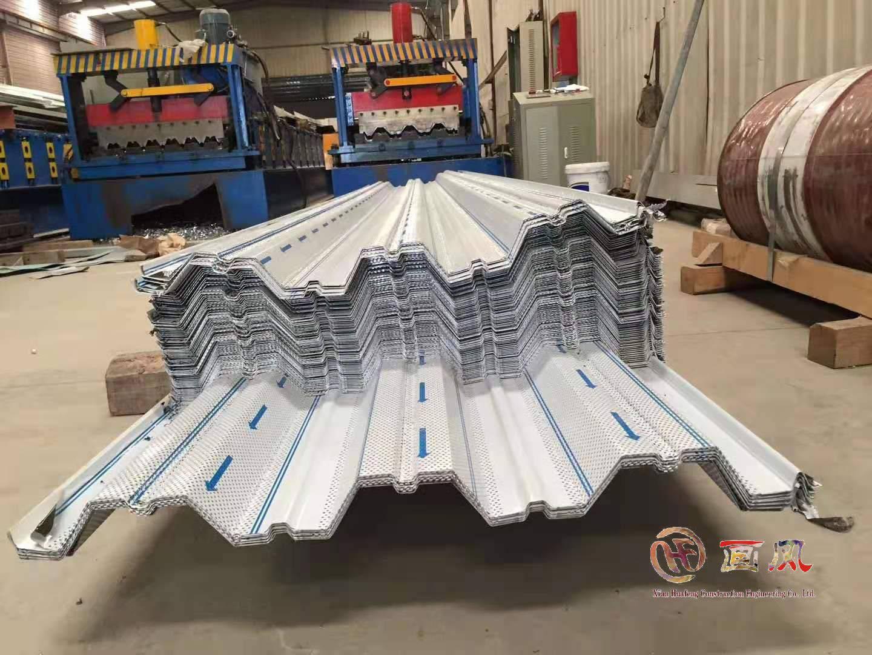 镀铝锌穿孔板/铝镁锰穿孔板/钛锌板穿孔板