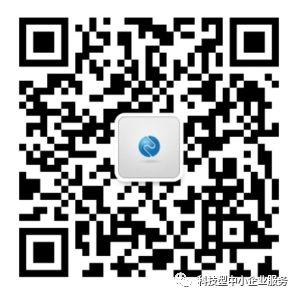 陕西省2020年高新技术企业名单