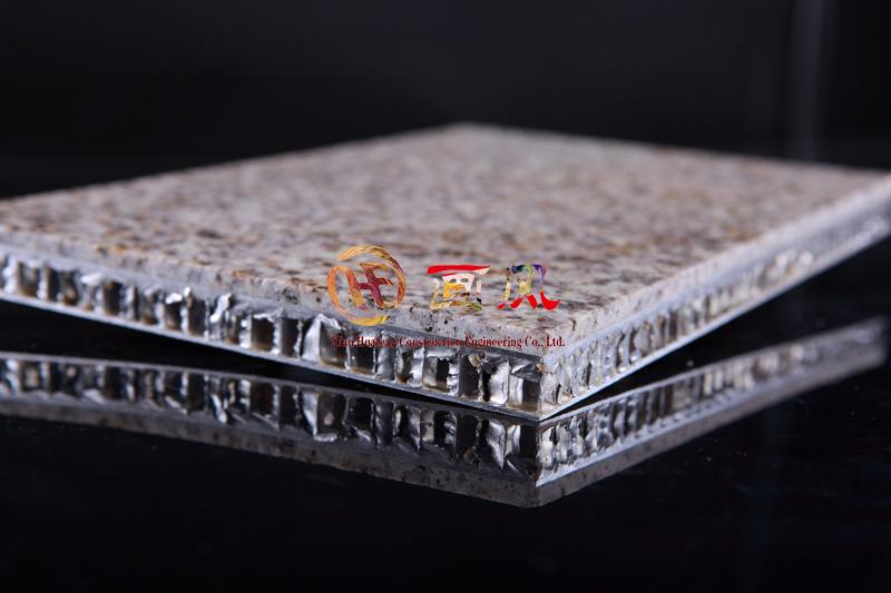 石材铝蜂窝一体板