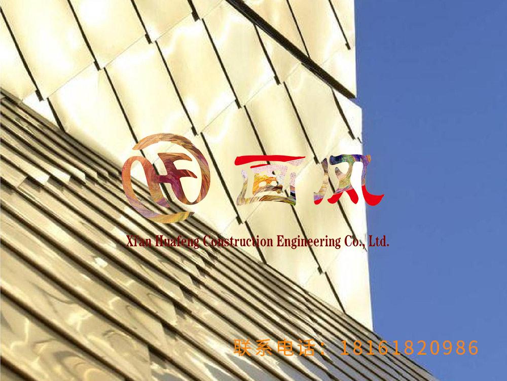 西安画风建筑工程有限公司 内扣式方筒瓦