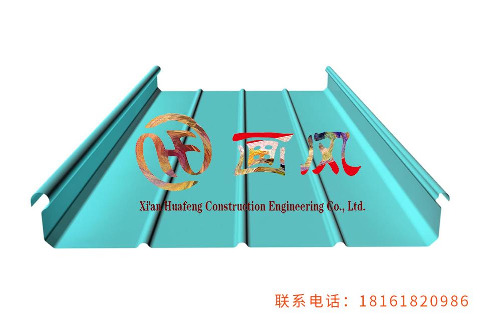 西安画风建筑工程有限公司 直立锁边65-430金属屋面板