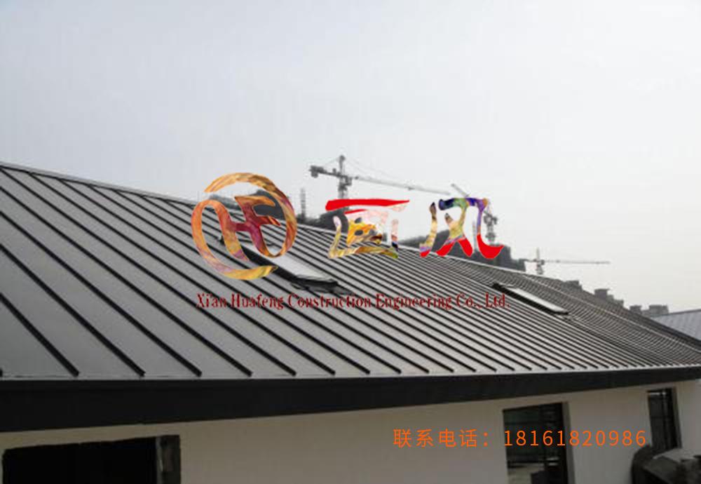 西安画风建筑工程有限公司 矮立边系统 25-430 型