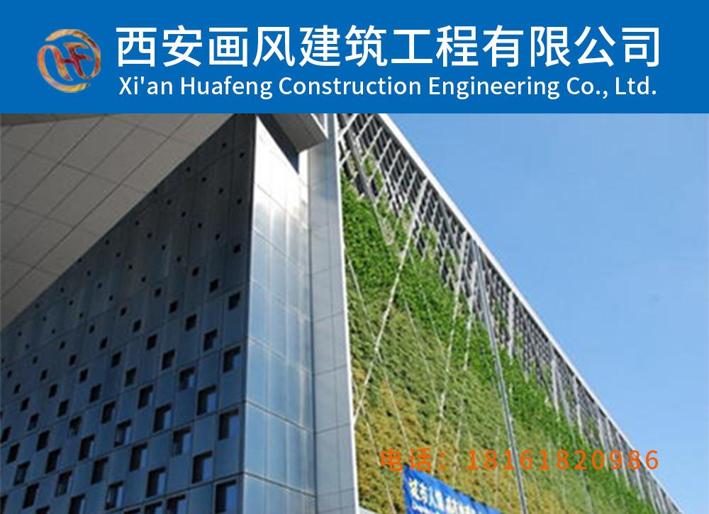 垂直绿化墙 植物墙