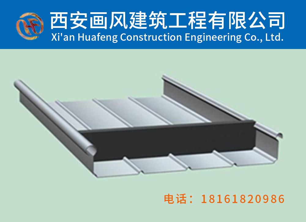 铝镁锰板型65-430