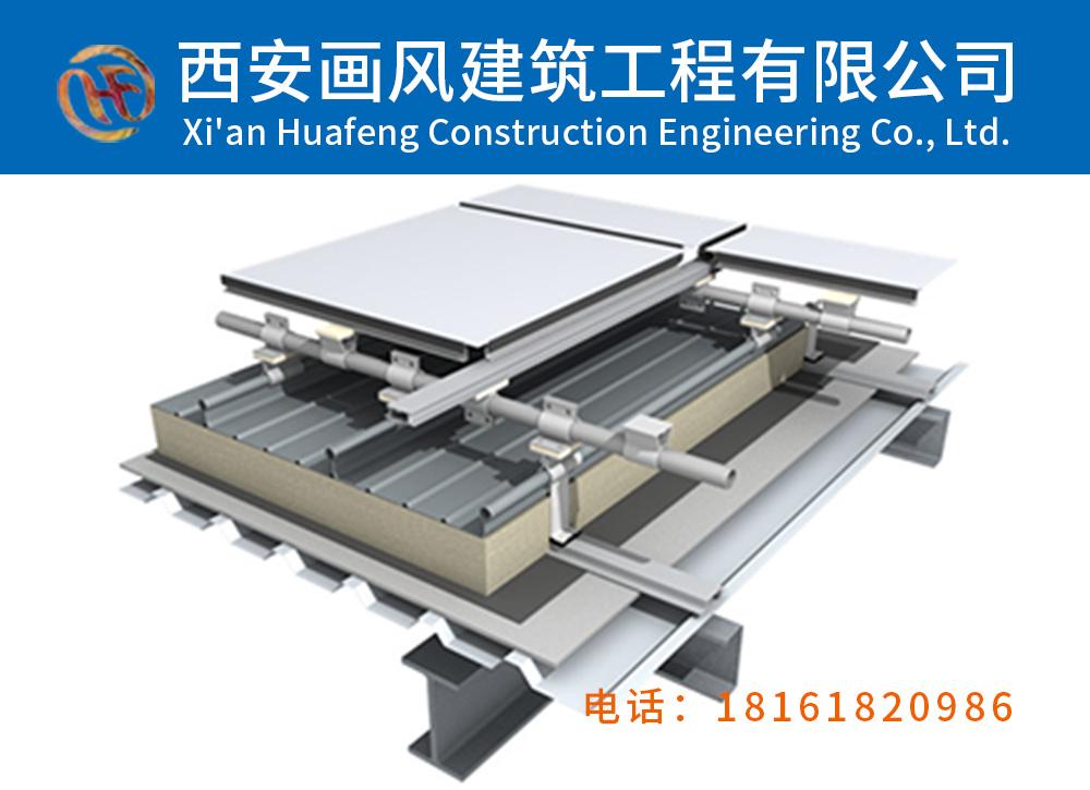 陕西铝镁锰板系统