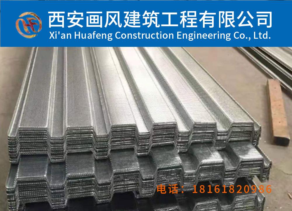 画风建筑冲孔铝单板