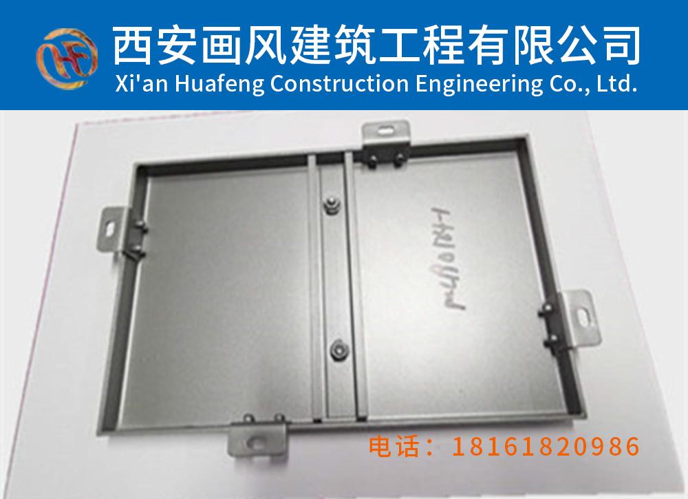 陕西铝单板幕墙系统