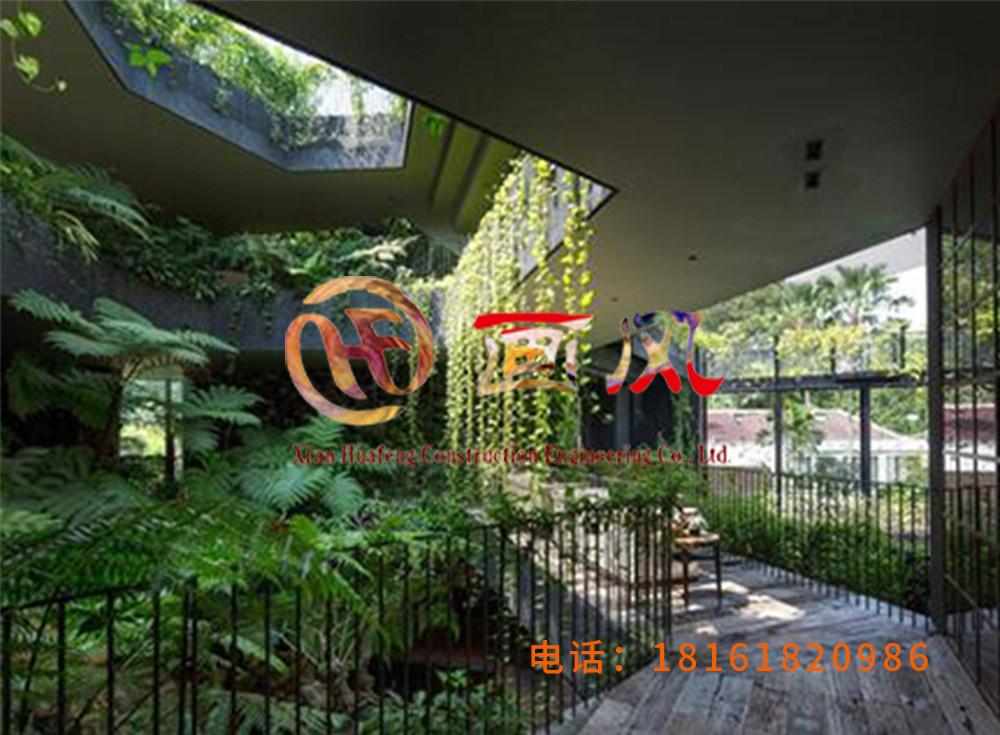 西安画风建筑工程有限公司屋顶绿化种植屋面