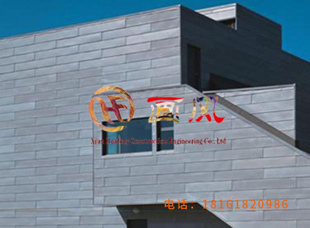 西安画风建筑工程有限公司平锁扣系统