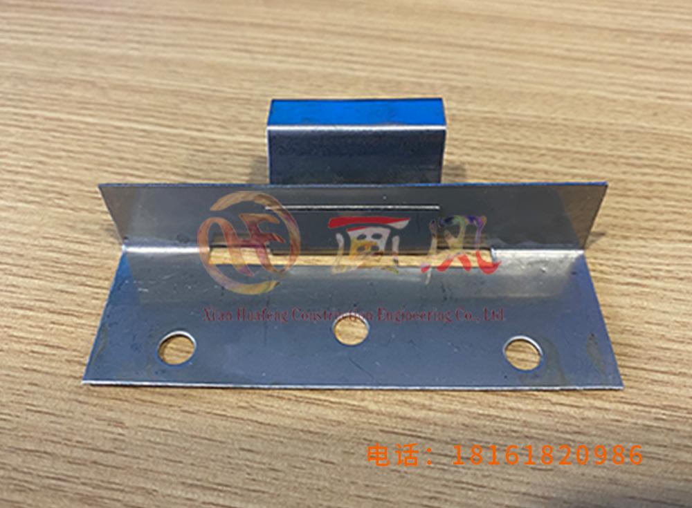 西安画风建筑工程有限公司平锁扣件固定件滑动扣件