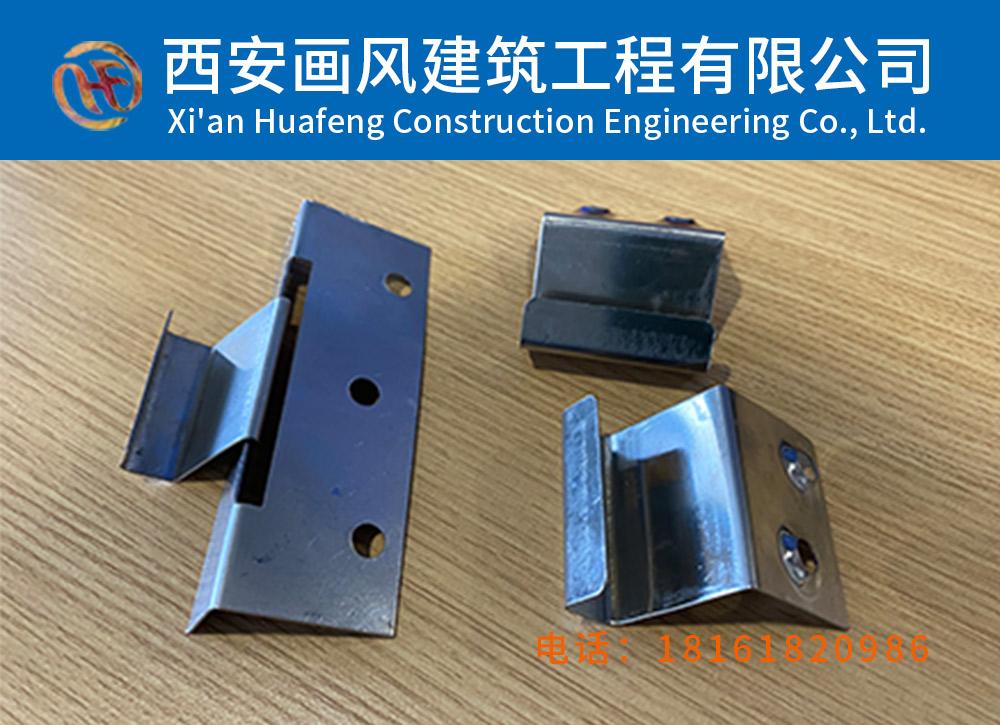 矮立边滑动扣件金属屋面系统 平锁扣件固定件 滑动扣件