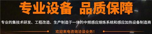 西安科华机电设备有限公司