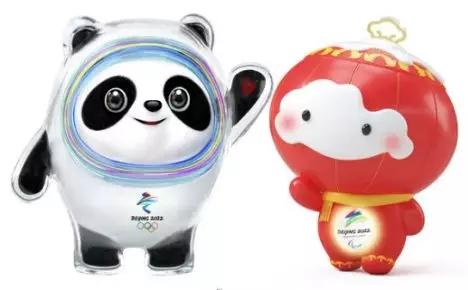 """陕西中频熔炼炉厂家:新资讯丨2022年北京冬奥会吉祥物""""冰墩墩""""来了!"""