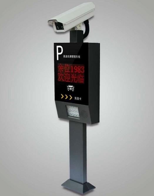陕西智能停车场系统施工
