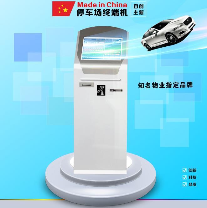 陕西智能停车场系统销售