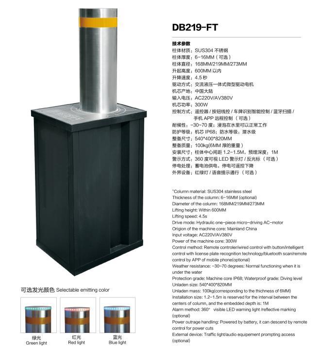 NGM加强型液压升降柱