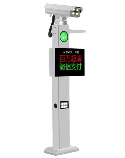 陕西智能停车场系统定制