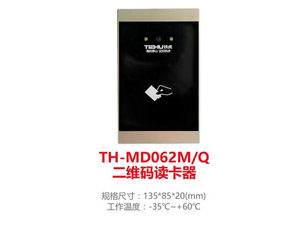 门禁读卡器   TH-MD061MQ