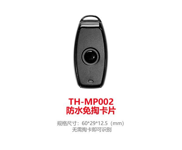 防水免掏卡卡片  TH-MP002