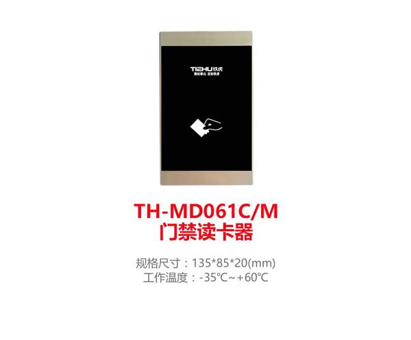 门禁读卡器  TH-MD061CM