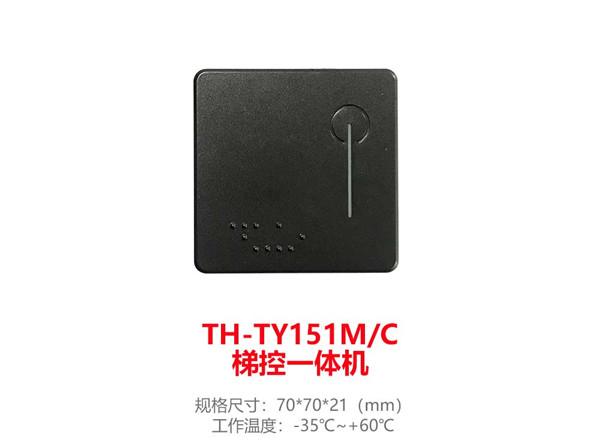 梯控一体机   TH-TY151