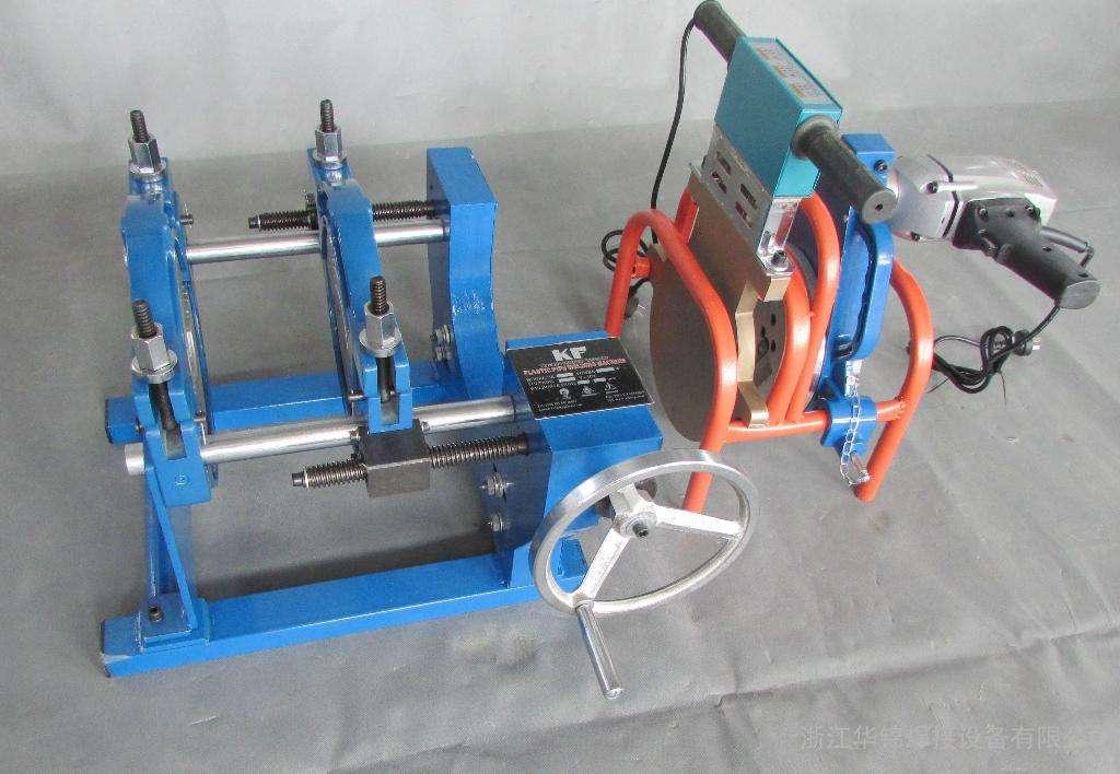 HDPE管材焊接设备
