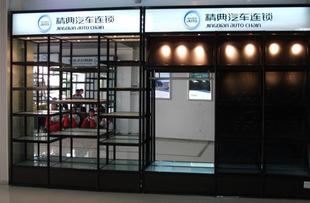 西安禮品展櫃廠家